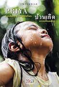 livre bilingue Franco-Thaïlandais